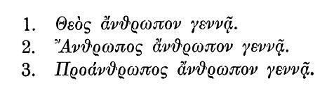 вопроса о происхожденіи человѣка, то въ различныя времена по этому поводу были высказаны три главныхъ теоріи